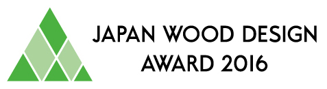 Wood Design Award Logo